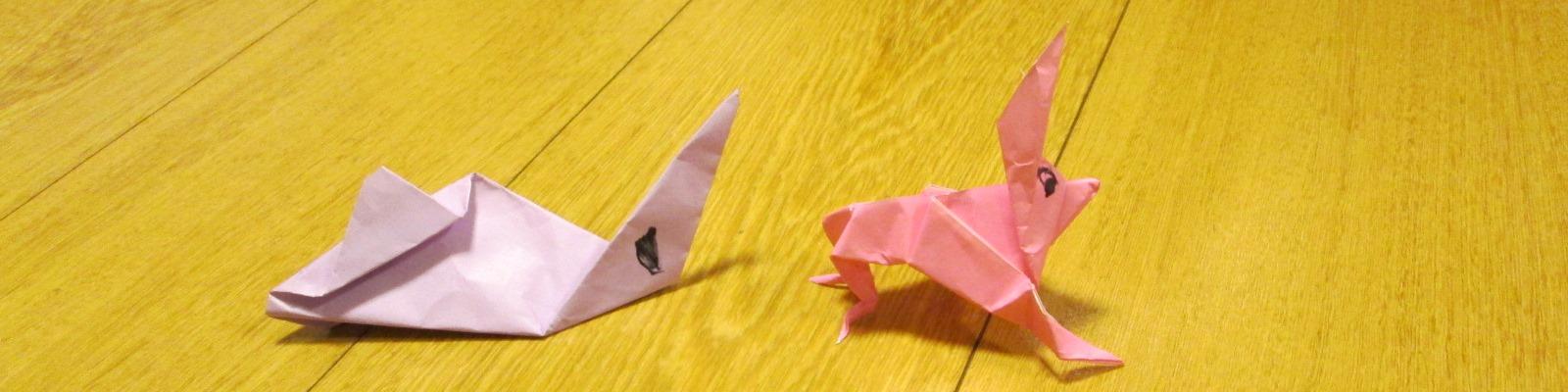 折り紙のうさぎ