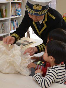 OSAGARI絵本船長さん