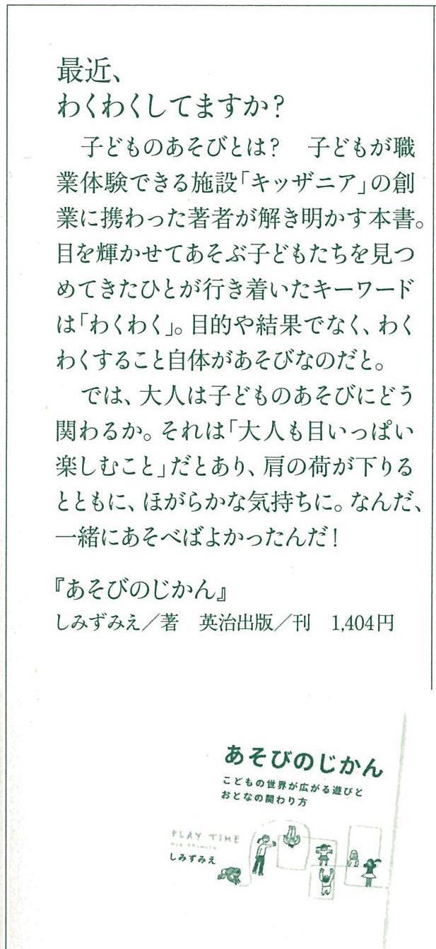 月刊クーヨン11月号